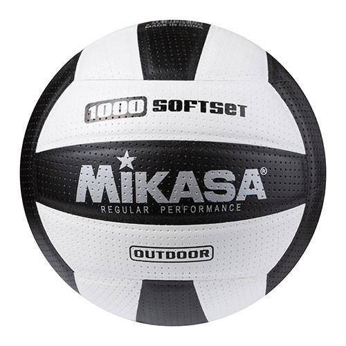 М'яч волейбольний Mikasa 1000 SoftSet чорно-білий