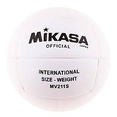 Мяч волейбольный Mikasa MV211S, белый