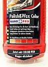 Полироль SONAX NanoPro цветной с воском + карандаш (красный), 500мл, фото 3
