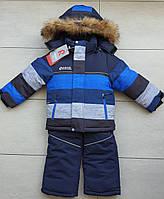 Зимний детский комбинезон раздельный на мальчика рейма 2-6 лет в розницу, фото 1