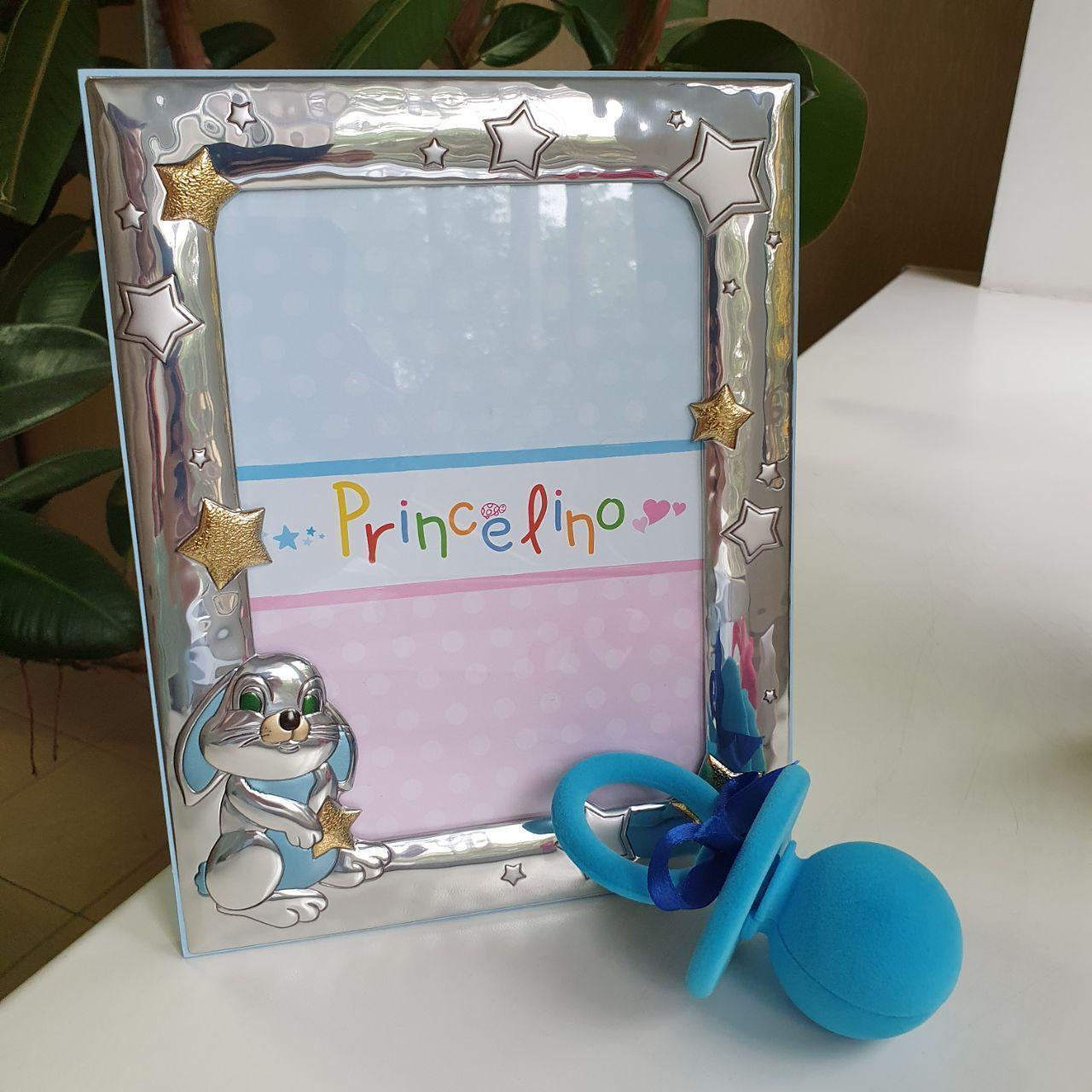 Рамка из серебра детская подарочная для мальчика Зайка