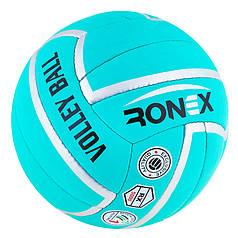 Мяч волейбол Ronex Green Cordly