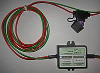 Гальваническая развязка для систем GPS мониторинга и контроля топлива