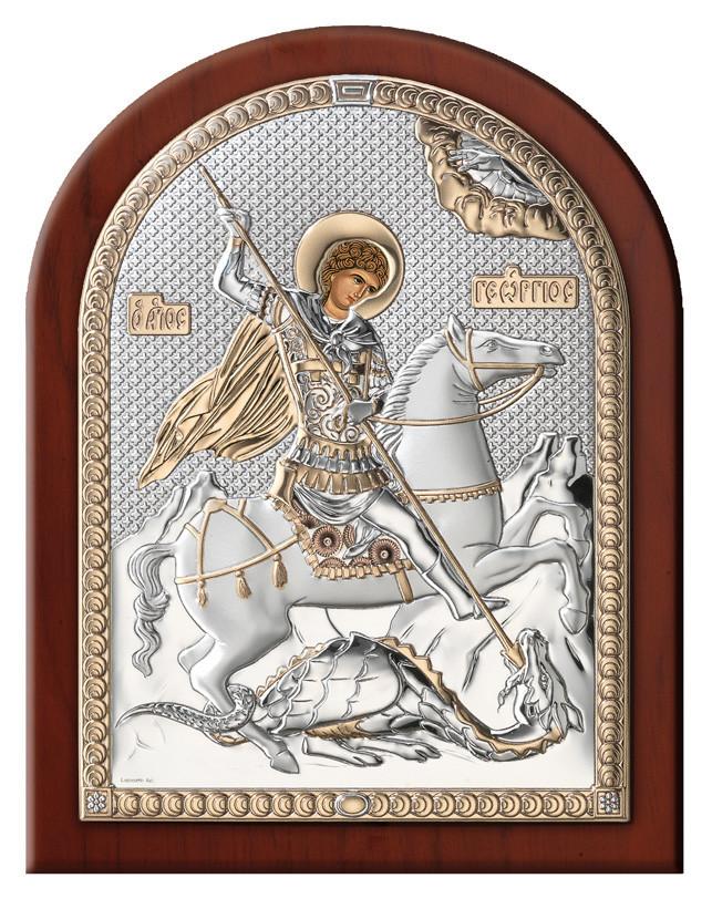 Икона в серебре Святой Георгий Победоносей открытй лик