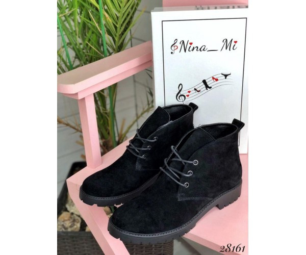 Короткие ботинки на шнурках Nina_mi с блочками .