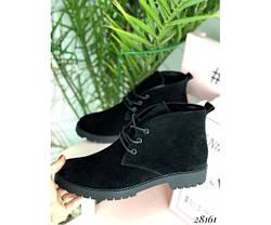 Короткие ботинки на шнурках Nina_mi с блочками ., фото 2