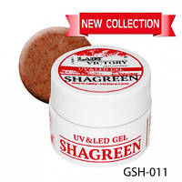 "Гранулированный сахарный гель ""Shagreen"" Lady Victory GSH-011, 5 мл"