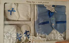 Нарядный костюм для мальчика (0-4 месяца)