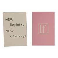"Открытка 10х15см (надпись ""new begining new challenge""+надпись ""If"")"