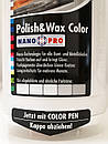 Полироль SONAX NanoPro цветной с воском + карандаш (белая), 500мл, фото 3