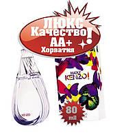 Хорватия MADLY Kenzo Mor Люкс качество АА++ Парфюм