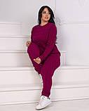 Жіночий в'язаний спортивний костюм, кофта та штани з високою посадкою розмір: 42-46, фото 2