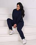 Жіночий в'язаний спортивний костюм, кофта та штани з високою посадкою розмір: 42-46, фото 4