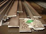 Нержавеющая полоса пруток плоский AISI 304 30х3, фото 3