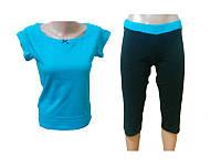 """Комплект спальный женский бриджи с футболкой P 07 """"Ego"""" 95% хлопок цвет голубой"""