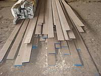 Полоса нержавеющая сталь 40х5