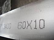 Полоса из нержавейки катанная 40х8, фото 3