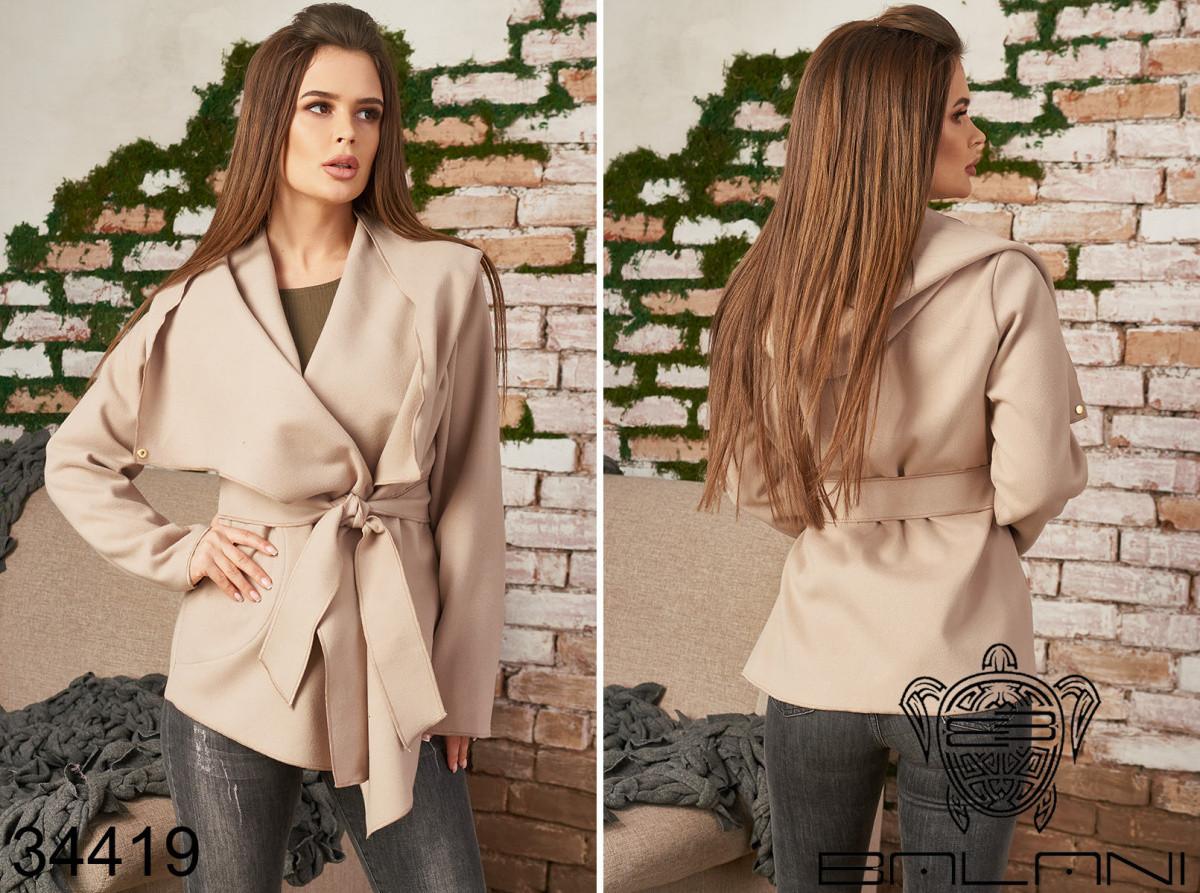 Пальто женское кашемир норма  р.42-46  Balani