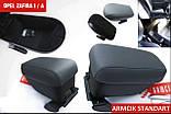 Підлокітник Armcik Стандарт для Opel Zafira A 1999-2005, фото 8