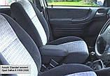 Підлокітник Armcik Стандарт для Opel Zafira A 1999-2005, фото 9