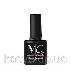 Каучуковая база MG Nails Rubber Base Coat, 8ml