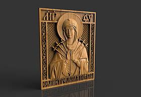 """Икона """"Богородица Семистрельная"""""""