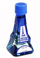 Reni 319 Парфюмерное масло Givenchy Oblique Forward (Живанши Облик Форвард)