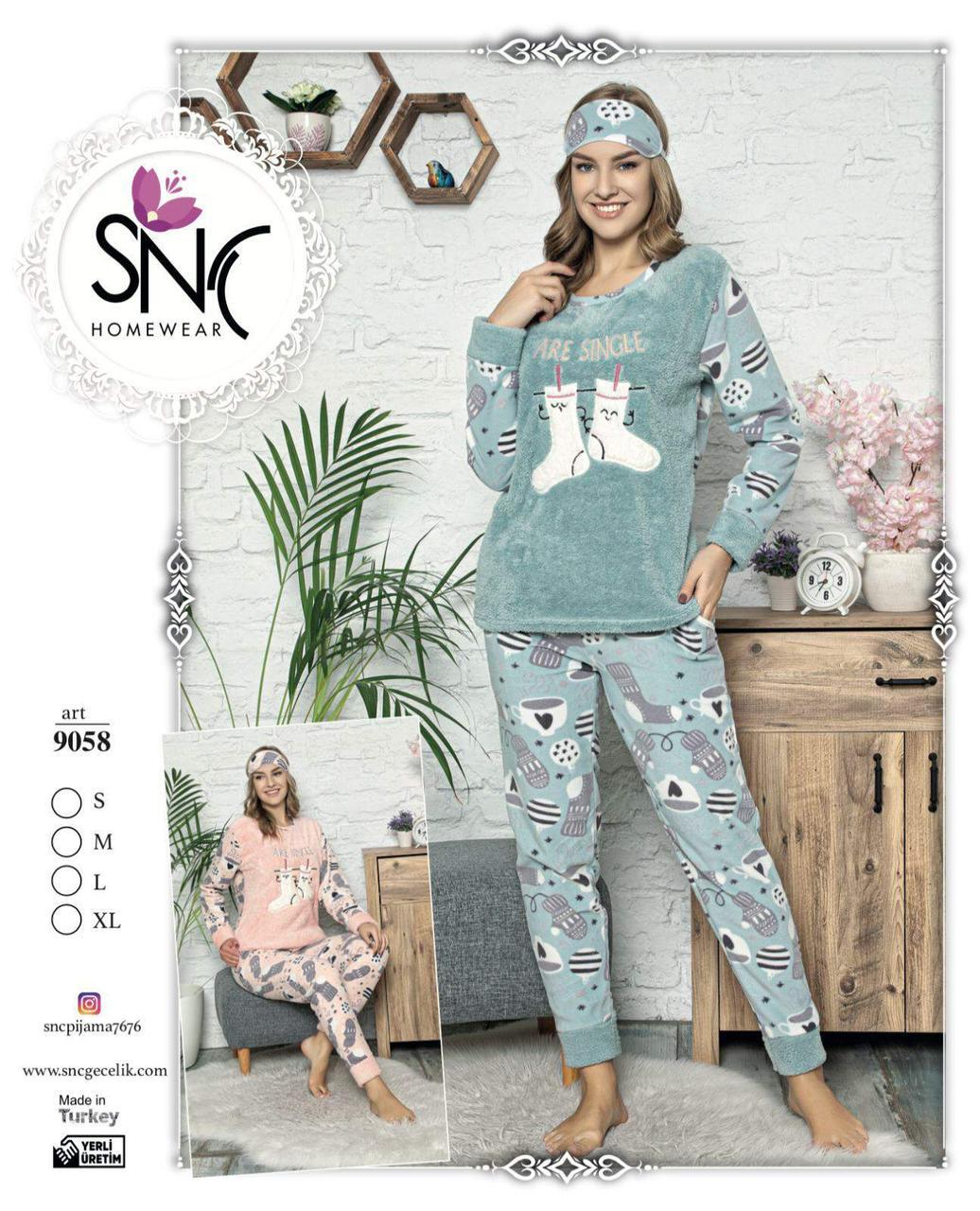 Женская  теплая пижама с повязкой  Sleepy socks