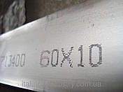 Нержавеющая полоса 04Х18Н9 80х8, фото 3