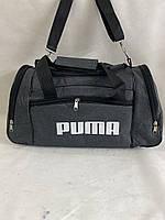 Дорожная сумка 3 размер, фото 1