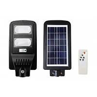 Уличный светильник Sunlarix 60 Вт на солнечных батареях с пультом и датчиком движения