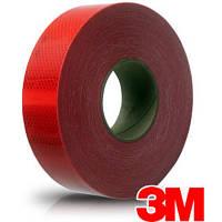 Красная контурная лента 3М