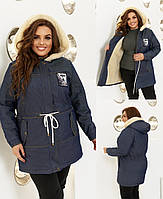 Куртка женская джинсовая 44064, фото 1