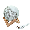 Ночник Луна 3D MHZ Moon Lamp ,3 режима от сети, фото 2