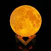 Ночник Луна 3D MHZ Moon Lamp ,3 режима от сети, фото 3