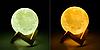 Ночник Луна 3D MHZ Moon Lamp ,3 режима от сети, фото 4