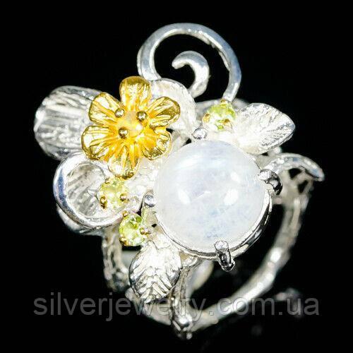 Серебряное кольцо с ЛУННЫМ КАМНЕМ (натуральный), серебро 925 пр. Размер 16,5