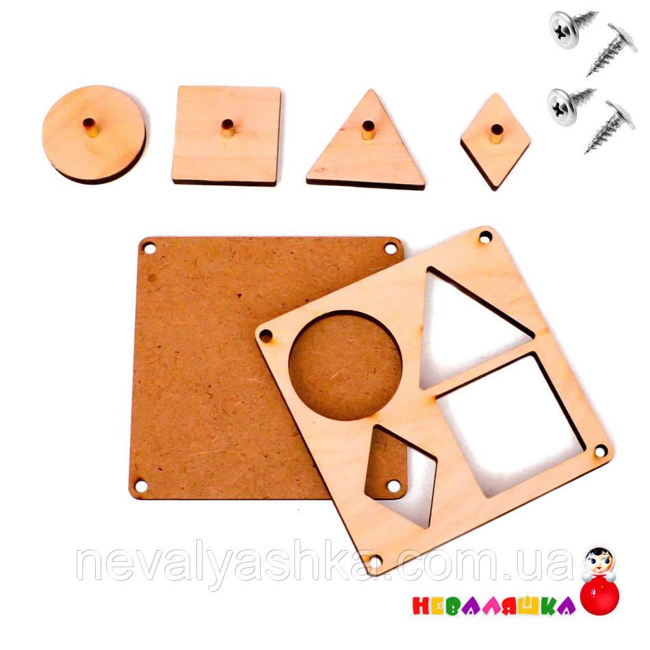 Заготовка Рамка Вкладыш 4 Геометрические Фигуры для бизиборда Дерев'яні вкладиши для бізіборда