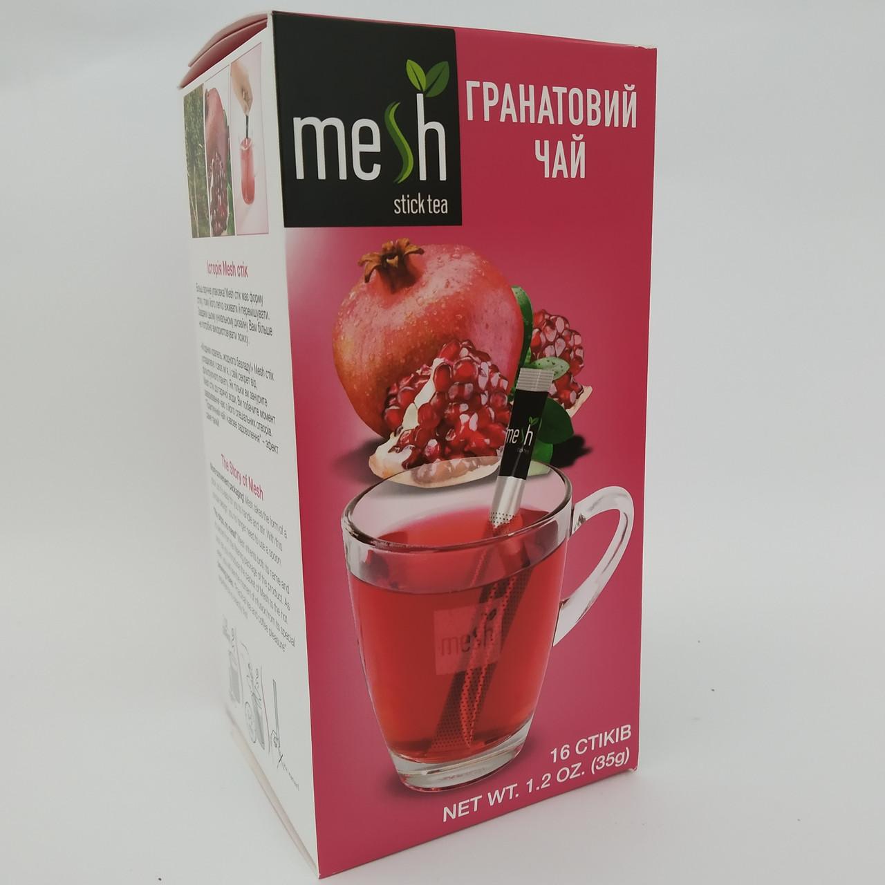 Гранатовий чай в стіках Mesh Steick Tea, 16*2г