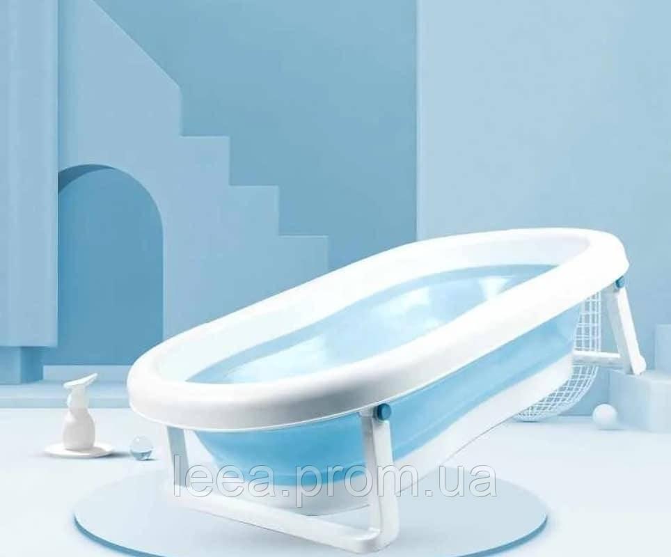 Силиконовая складная ванночка для купания ребенка