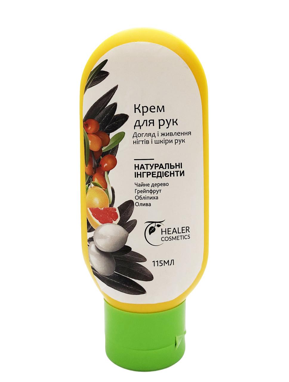 Крем для рук Healer Cosmetics - Питание и уход за ногтями и кожей рук