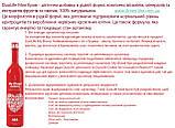 Моя Кров DuoLife My Blood, 750 мл, Польща, фото 3