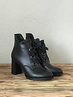 Женские ботинки кожаные демисезонные на устойчивом каблуке