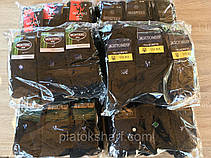 Махровые носки для мужчин Миксы расцветок и этикеток, Махра Украина, фото 5, фото 2