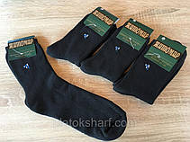 Махровые носки для мужчин Миксы расцветок и этикеток, Махра Украина, фото 5, фото 3