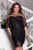 Однотонное нарядное прямое платье из креп-дайвинга и вышитой сетки р: 50-52, 54-56, 58-60 арт 183/5