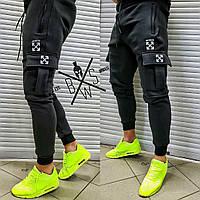 Спортивные штаны мужские зимние Off-White черные на флисе до -25*C | брюки теплые с начесом