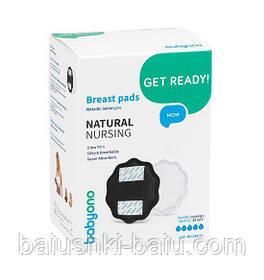 """Виберіть лактаційний """"Natural nursing"""" (чорний)"""