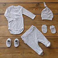 """Комплект для немовляти """"Wind"""", сірий меланж, розміри: 56, 62"""