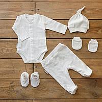 """Крестильный набор для новорождённого """"Wind"""", молочный, размеры: 56, 62, фото 1"""